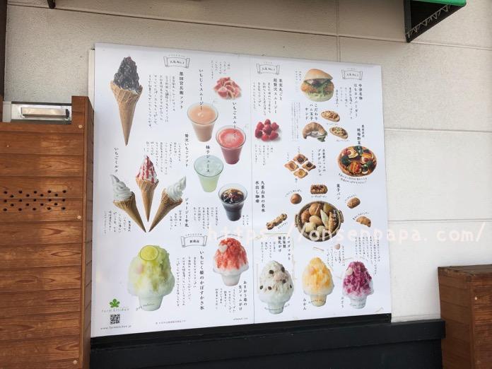 中津 道の駅なかつ ソフトクリーム  IMG 2297