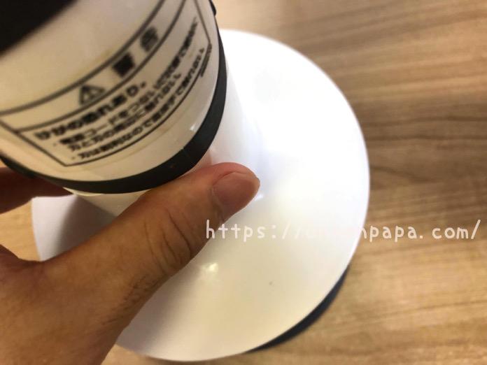 冷凍バナナ 黒い IMG 2721