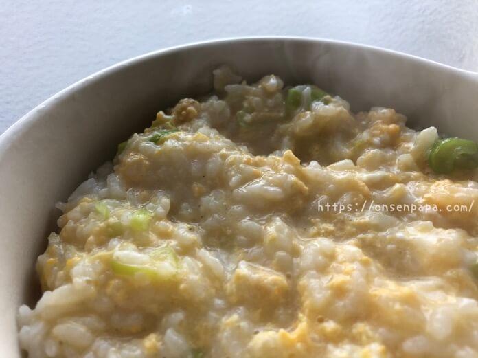 2歳 雑炊 レシピ IMG 8114