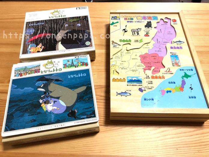 パズル 日本地図 4歳 IMG 6678
