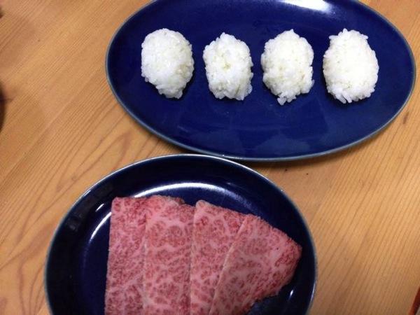牛肉 寿司96