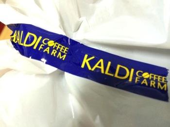 おトクな買い物 カルディ編 半額 コーヒー!