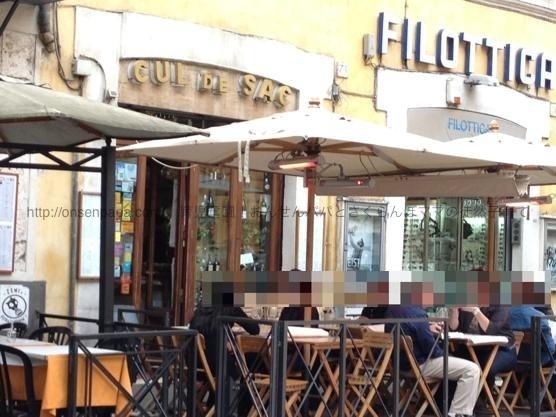 ローマカフェ