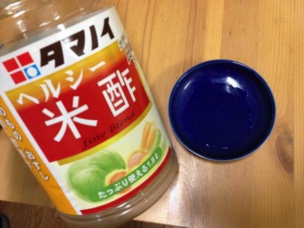 牛肉 寿司91