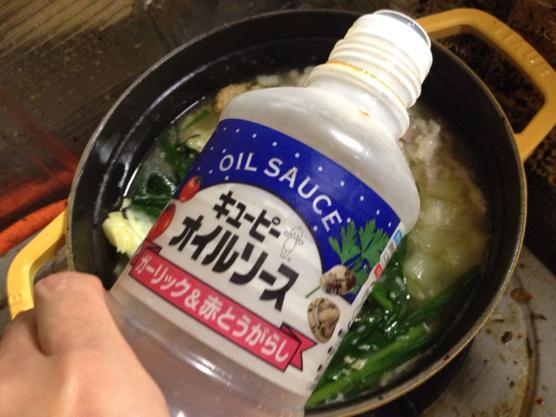 もつ鍋 レシピ15