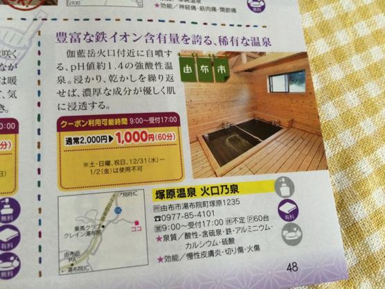 RIMG 1038
