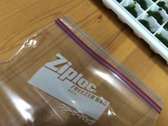 離乳食レシピ小松菜10