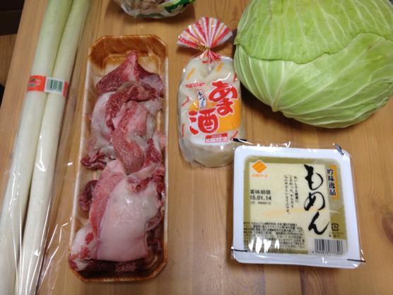 牛すじ レシピ853
