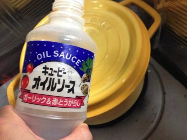 牛すじ レシピ886