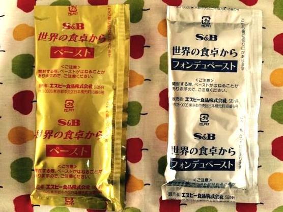 チーズフォンデュ レシピIMG 2224