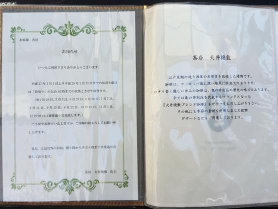 湯布院 天井桟敷 モンユフIMG 3166