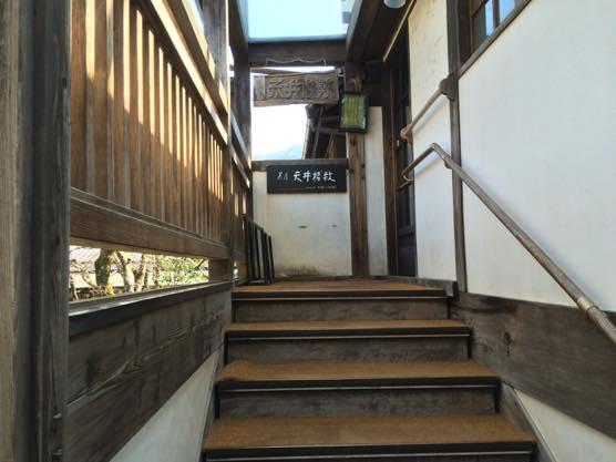 湯布院 天井桟敷 モンユフIMG 3170
