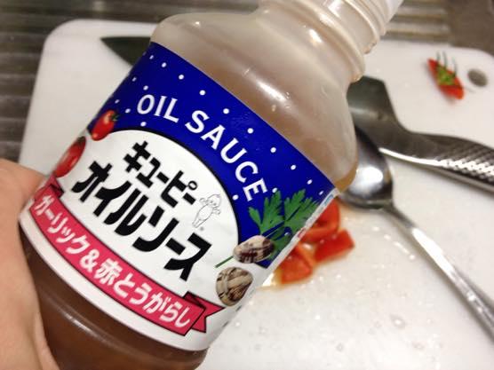 刺し身 レシピ IMG 7571