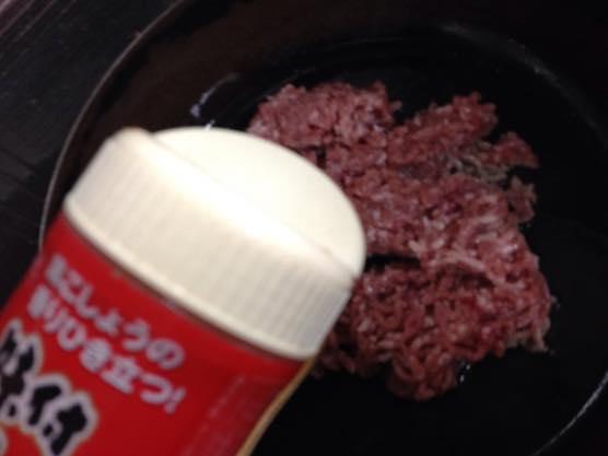 パスタ レシピ ひき肉IMG 7479