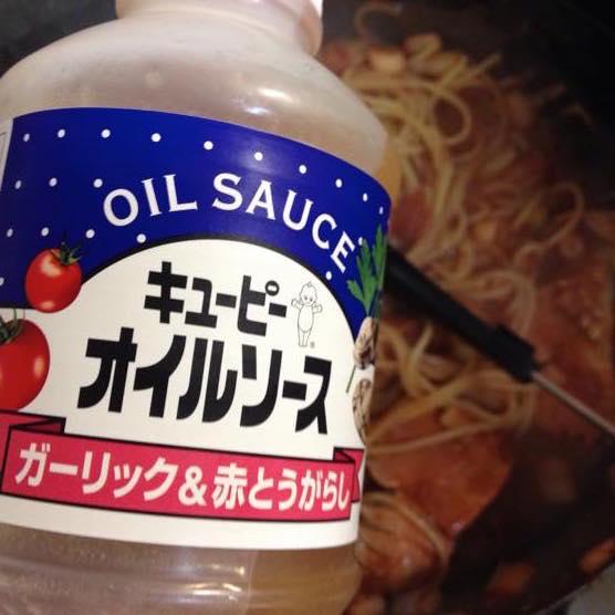 ウチワエビ 使い方 レシピ IMG 0900