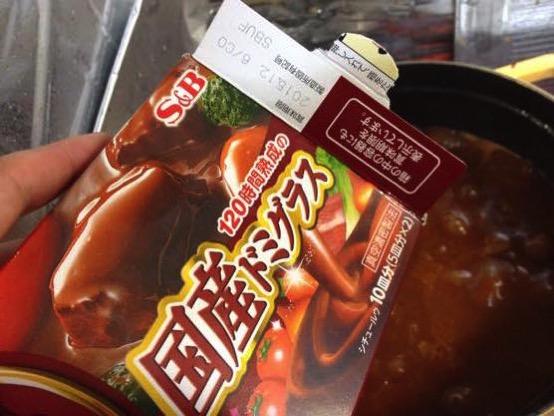 煮込みハンバーグ レシピ 簡単 IMG 1169