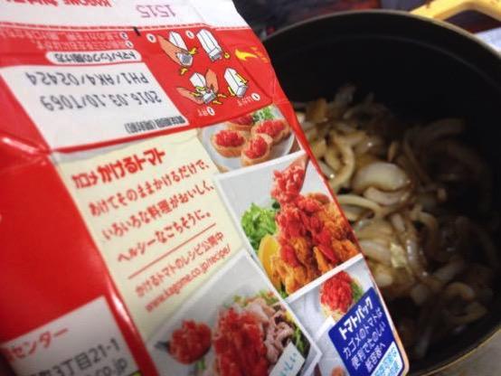 煮込みハンバーグ レシピ 簡単 IMG 1159