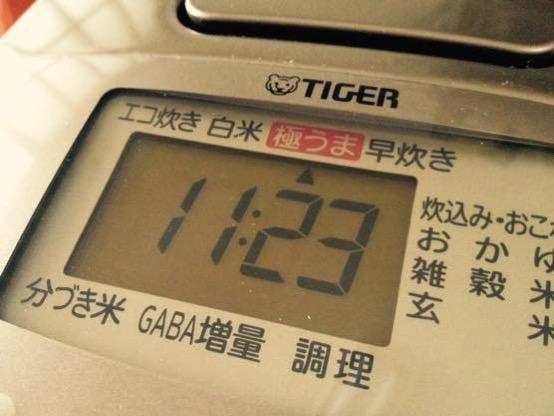 炊飯器 おすすめ 口コミIMG 0547