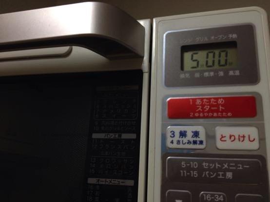 ごっつ旨い お好み焼き 簡単 作り方IMG 4277