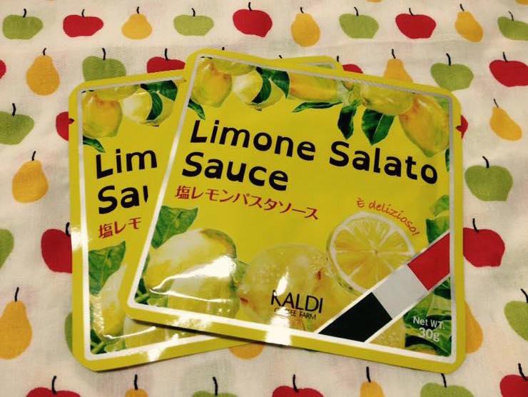 市販のパスタソース、カルディ オリジナルの塩レモンパスタソースで話題のレモンパスタを作ってみた