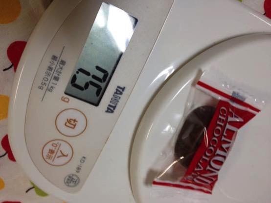 チョコレート 内容量 IMG 3391