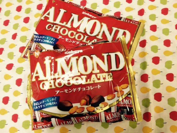 チョコレート 内容量 IMG 3370