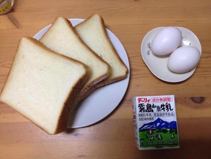 フレンチトースト 離乳食 レシピ IMG 3962