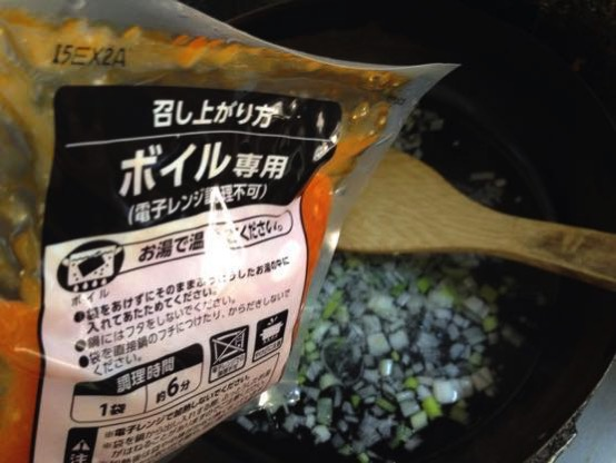 かんたん エビチリ レシピ IMG 5354