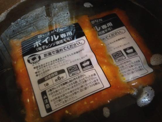 かんたん エビチリ レシピ IMG 5341