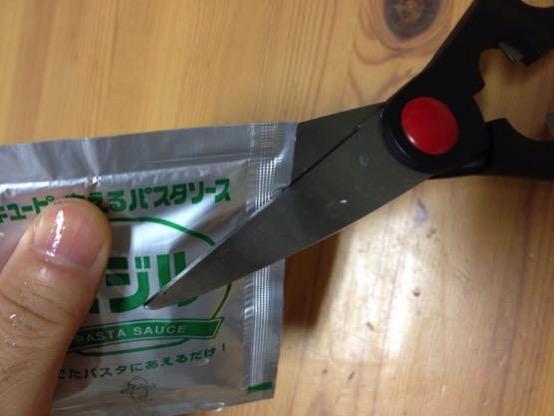 おすすめ 市販 パスタソース バジルソースIMG 4963