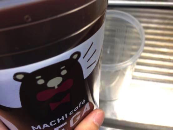ローソン メガ コーヒー 量IMG 6190