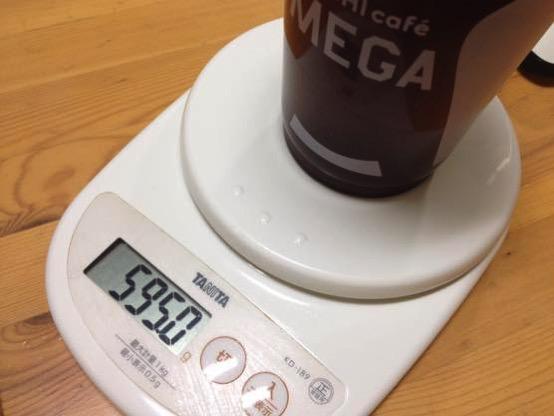 ローソン メガ コーヒー 量IMG 6184
