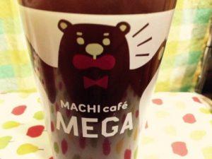 ローソンのメガアイスコーヒーは本当にMサイズの約2倍?検証してみた!
