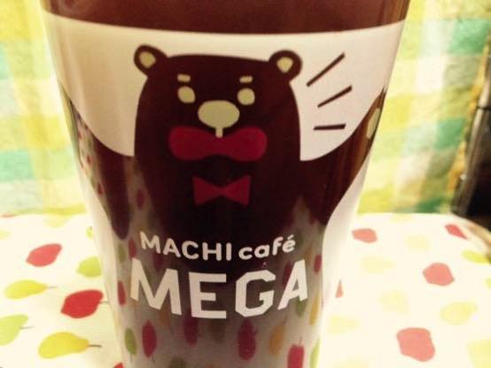 ローソン メガ コーヒー 量IMG 6182