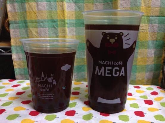 ローソン メガ コーヒー 量IMG 6177