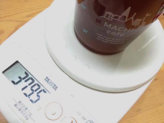 ローソン メガ コーヒー 量IMG 6191