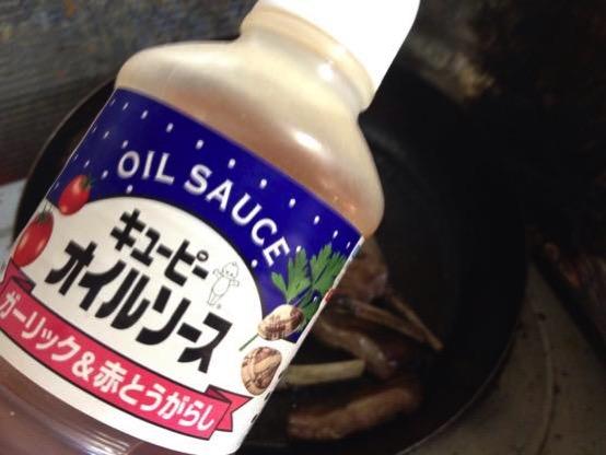 ラム肉 焼き方 匂いIMG 7346