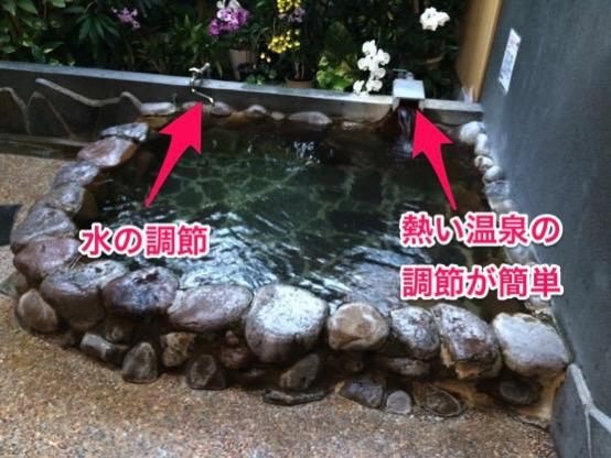 別府 おすすめ 赤ちゃん 温泉 2