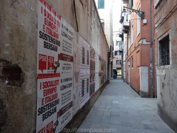 イタリア新婚旅行 ヴェネツィア(ベネチア)の路地
