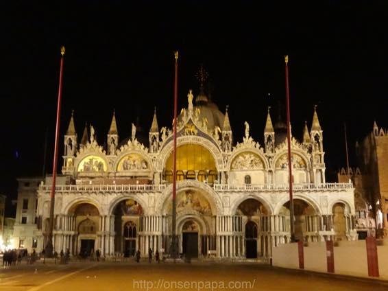 ヴェネツィア 新婚旅行 おすすめ DSC00842 1024