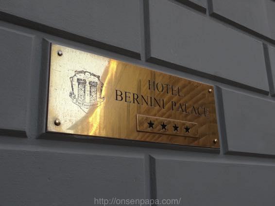 イタリア 新婚旅行 おすすめ フィレンツェ DSC01440 1024