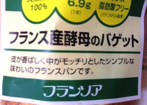 おすすめ バケット IMG 9946