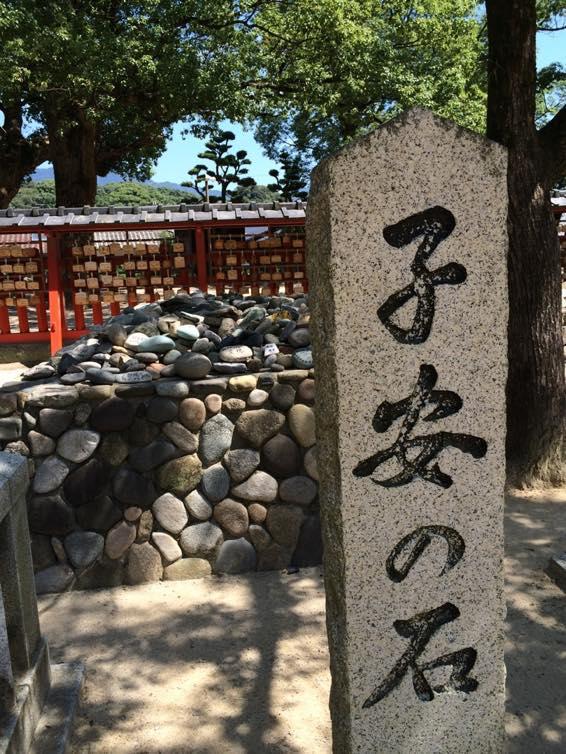 福岡の子宝神社 宇美八幡宮のご利益にあずかりました