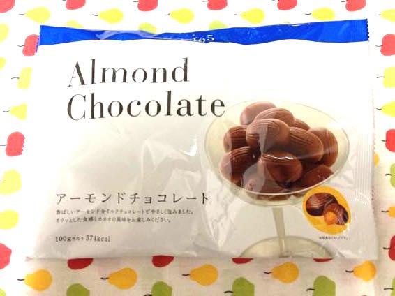 カバヤ アーモンドチョコレート コスモス IMG 2008