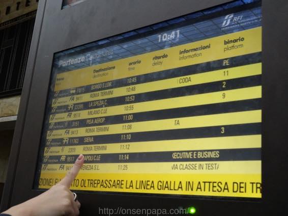 フィレンツェ ローマ 移動 DSC01700