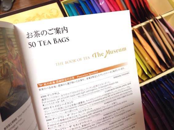 紅茶 種類 おすすめ 口コミ IMG 5302