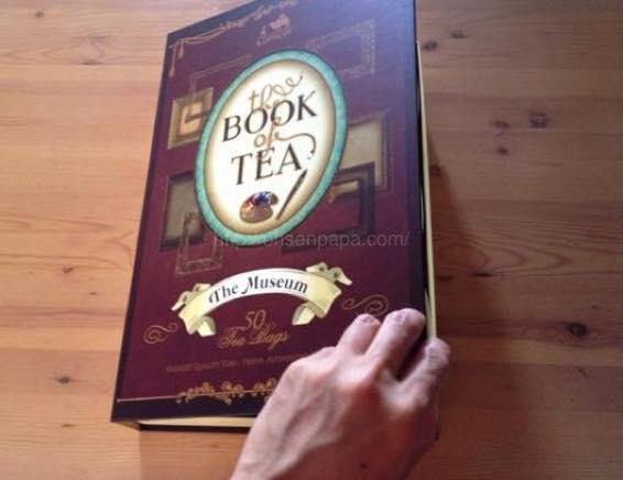 紅茶 種類 おすすめ 口コミ IMG 5272