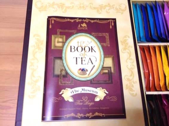 紅茶 種類 おすすめ 口コミ IMG 5290