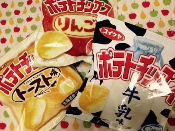 湖池屋のポテトチップス、「トースト味」「牛乳味」「りんご味」を食べてみた!【レビュー・味見】