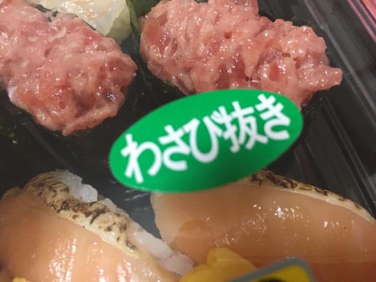 幼児 お寿司 いつから 大丈夫   IMG 8469